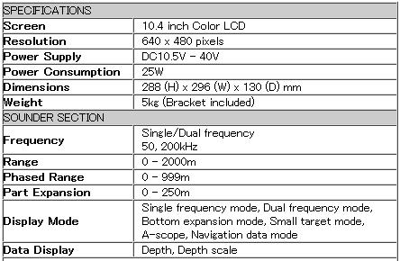 es-2035ll-suzuki