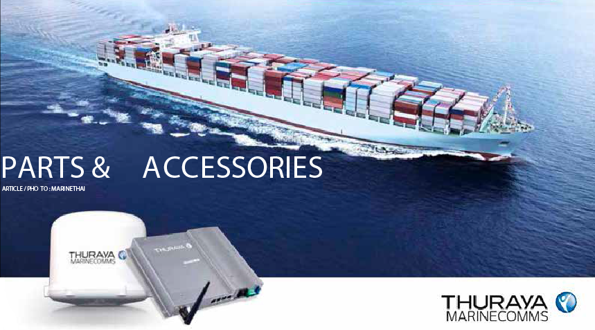 thuraya-marinthai-partsaccessories