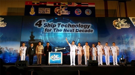 Ship Technology for the Next Decade,marinethai1